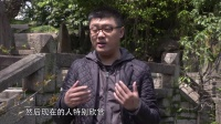 袁游 第二季 第8期 晋朝富二代生活大揭秘