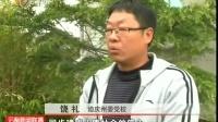 《云南省国民经济和社会发展第十三个五年规划纲要》 云南新闻联播 20160518
