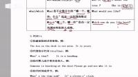 博乐教育  中考英语语法-代词【2】 主讲人:郭艳玲老师