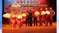 金石榴艺术团庆十周年演出(图片版)