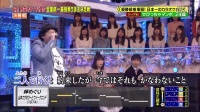 THEカラオケ★バトル 2016.5.18 決勝②岬めぐり(山本コウタローとウィークエンド)/せ