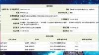 优酷全娱乐 2016 5月 杨幂刘恺威再次被曝离婚 这次是金融界爆料 160519