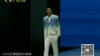 时尚中国 160518