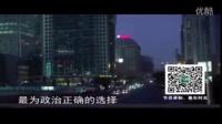 中华讲师网-张维迎 谈中国经济怪圈_4