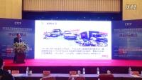 8 主题:危化品保险产品介绍及经典保险事故案例分享 张 楠