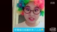 小笑话_搞笑_丑姐爆女孩子生气的时候真正的心里暗示是什么!