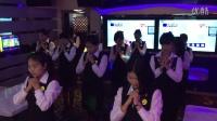 视频: 昆明五华宝乐迪员工舞蹈感恩的心