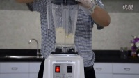 deerise德瑞斯破壁料理机香蕉冰激凌