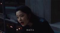 港囧-4高空惊险营救赵薇