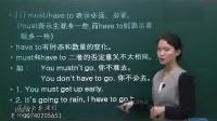 30-初级英语语法-英语口语 不规则动词表