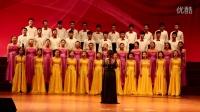 2016年漳州职业技术学院建工合唱团  合唱 《爱拼才会赢》、《祖国不会忘记》。(非专