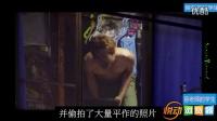 高度解析日本伦理片《偷看对面的美女》