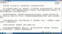 华外贾修东:现在做支商赚钱,还有机会吗?