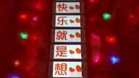 视频: 缅甸龙源全球华人娱乐场—腾讯QQ—190814111-------