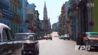 《速度与激情8》宣传视频 全新三部曲古巴取景