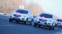 视频: 大庆奔腾X80青春车友会婚礼车队QQ群6806666