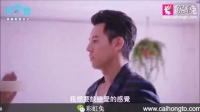【彩虹兔】gay帅哥-台湾网剧《同乐会》好甜的一对高颜值CP!甜炸了!