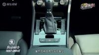 媒体试驾斯柯达全新速派 最大马力150匹