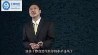 樊付军完整版《自我激励五大心法》_标清