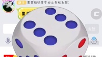 QQ骰子作弊软件 天狼视频