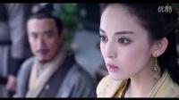 《仙剑云之凡》主题曲《彼此》MV