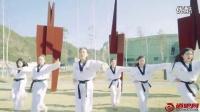 2016韩国虎队女团跆拳舞《Whoo》胜妍版-我的跆拳女友_高清