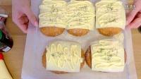 【高卡路里】蛋黄酱咖喱面包超好吃!10个 3553kcal【木下ゆうか】