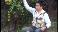 绑钩方法图解_夏季黑坑钓鱼视频_秋天钓鲤鱼的技巧