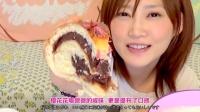 【木下大胃王】木村屋特大樱花豆沙面包配上生奶油黄油超好吃@柚子木字幕组