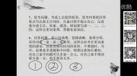 http://v.youku.com/v_show/id_XMTU3ODc0MzEwOA==.html