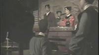 水浒传—1983 山东电视台版 第28集