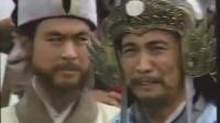 水浒传—1983 山东电视台版 第38集