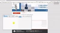 视频: 052_007【vip】pl框架实战使用之html5表单