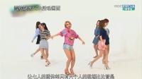 【最音乐】时下的青春女团为何难以超越少女时代?20160521