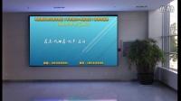 马云马化腾雷军有享云商与传统微商的区别 如何做微商代理如何找客源 微商猎手陈欧 (2)