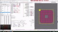 布局<font style='color:red;'>布线</font>--Altium Designer_6层PCB设计实战视频