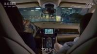 欢乐颂第10集曲筱绡看上王凯演的赵医生