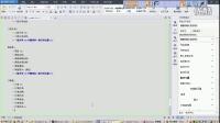 网上商城day0103-SSH网上商城:表关系分析
