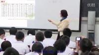《4.1 函数》优质课实录(北师大版八上,济南市外国语学校:张金玲)
