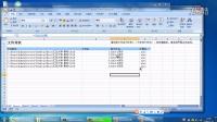 Excel汇总拆分第九集:批量重命名文件/工作表