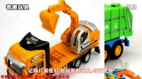 城市建设工程师78 儿童玩具车大号工程车套装铲车玩具挖掘机翻斗车挖土机汽车模型汽车总动员奇趣玩具奇趣蛋