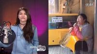 Ailee 《Fantastic Duo》 给你看 鳗鱼女海选视频_高清