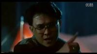 视频: 香港僵尸鬼片-猛鬼出千_国语 主演:午马,太保,王青,萧玉龙_clip