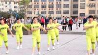 爱舞中国~广场舞~舞动奇迹舞蹈队~《心花开在草原上》