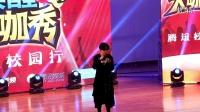 2016.5.22雀巢 唤醒大咖秀 薛之谦你还要我怎么样+演员