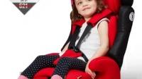 518-德国safcom汽车儿童安全座椅婴儿宝宝车载坐椅9个月-12岁