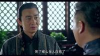 《玉海棠》22集预告片