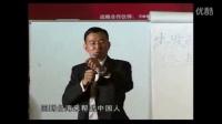 陈安之最新演讲马云演讲 打工仔为什么一辈子没有钱 (10)
