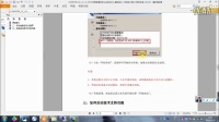 AC_v11.0_2016初级培训02_基础知识_升级客户端