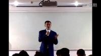 陈安之最新演讲马云演讲 打工仔为什么一辈子没有钱 (12)